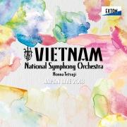 ベトナム国立交響楽団 ジャパン・ライヴ2018