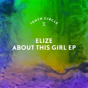 About This Girl EP