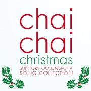 Chai Chai Christmas