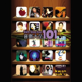 Yin Le Da Quan 101 (6CD)