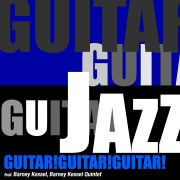 GUITAR!GUITAR!GUITAR!