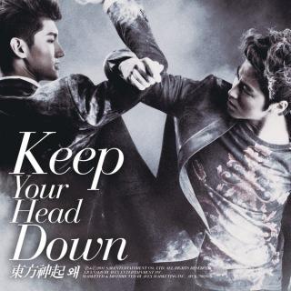 ウェ(Keep Your Head Down)日本ライセンス盤