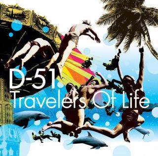 Travelers Of Life