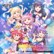 ONGEKI Sound Collection 01「Jump!! Jump!! Jump!!」
