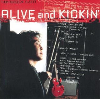 Alive and Kickin' (Live)