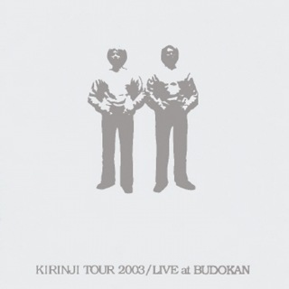KIRINJI TOUR 2003 / LIVE at BUDOKAN (Live)