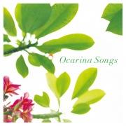Ocarina Songs