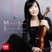 Japanese Songs For Violin & Piano