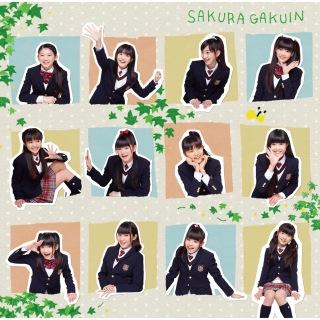 Sakuragakuin 2012Nendo -My Generation-