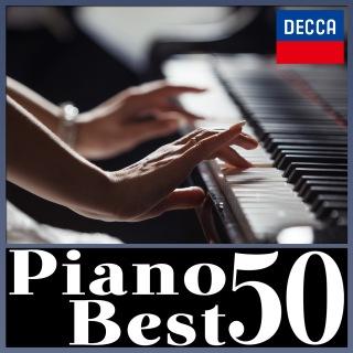 ピアノ・ベスト 50 (トルコ行進曲、月の光、子犬のワルツ、亜麻色の髪の乙女、ジムノペディ、トロイメライなどクラシックのピアノ名曲50曲)
