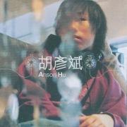You Meng Hao Tian Mi (feat. Rain Li)