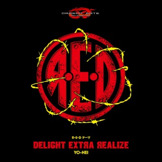 DELIGHT EXTRA REALIZE