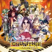 SEGA 音ゲーピアノコレクション ver.CHUNITHM vol.1