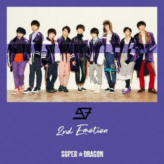 2nd Emotion (Special Edition)