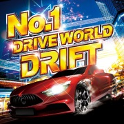 No.1 DRIVE WORLD DRIFT