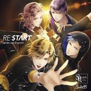 SQ SolidS 「RE:START」 シリーズ③