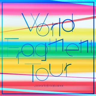 World Fragment Tour