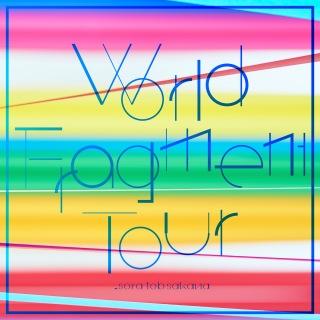 World Fragment Tour