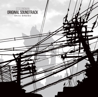 SSSS.GRIDMAN ORIGINAL SOUNDTRACK