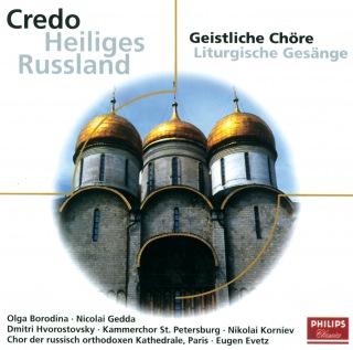 Festliche Bläsermusik - Christmas Goes Brass