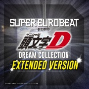 SUPER EUROBEAT presents 頭文字 [イニシャル]D Dream Collection 〜Extended Version〜
