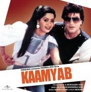 Kaamyab