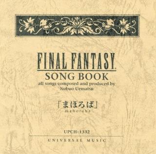 FINAL FANTASY SONG BOOK まほろば