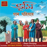 Gaan Doriyay (Album Version)