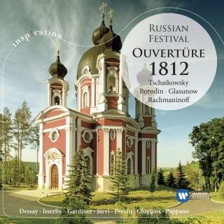 Ouvertüre 1812: Russian Festival