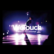 Justin WeTouch 2015 World Tour Live (Live)