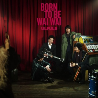 Born to be wai wai