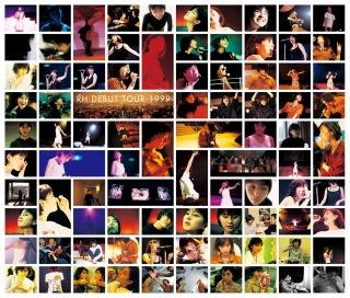 広末涼子ファーストライヴ 〜RH DEBUT TOUR 1999〜