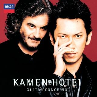 Kamen-Hotel: Guitar Concerto