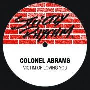 Victim Of Loving You