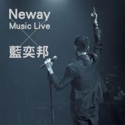 Neway Music Live x Pong Nan