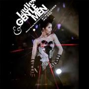 Ladies & Gentlemen Miriam Yeung World Tour Live In HK 2010