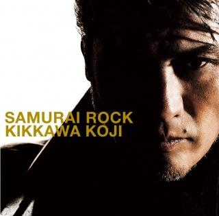 SAMURAI ROCK