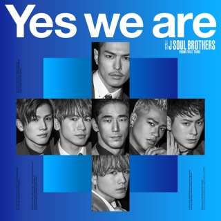 Yes we are