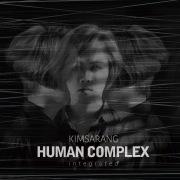 Human Complex: Integrated