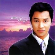 Tan Yao Wen Jing Jing Jing Xuan
