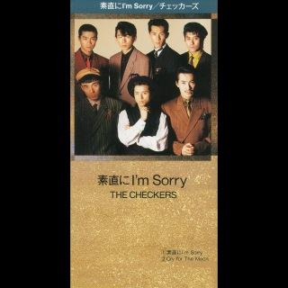 素直にI'm Sorry/Cry for The Moon