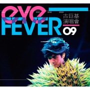 Leo Ku Eye Fever Concert 2009