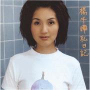Si Ri Ji (Capital Artists 40th Anniversary Series)