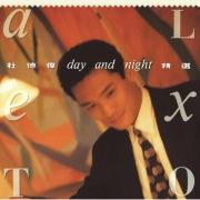 Day+Night (Capital Artists 40th Anniversary)
