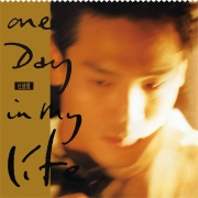 One Day In My Life (Capital Artists 40th Ji Lie)