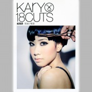 Kary 18 Cut The New Song Selections