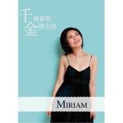 Miriam Xin Chan Jinpai Jin Qu