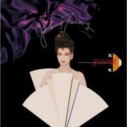 Jie Yin Ni De Ai (Capital Artists 40th Anniversary Series)