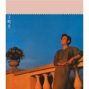 Qing Cheng Zhi Lian (Capital Artists 40th Anniversary Series)