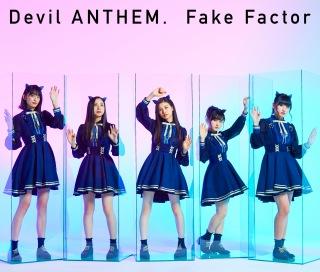 Fake Factor